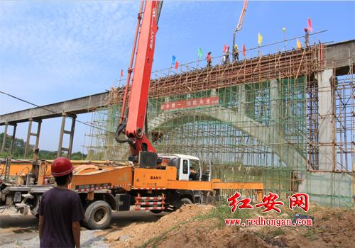 渡槽排架施工方案