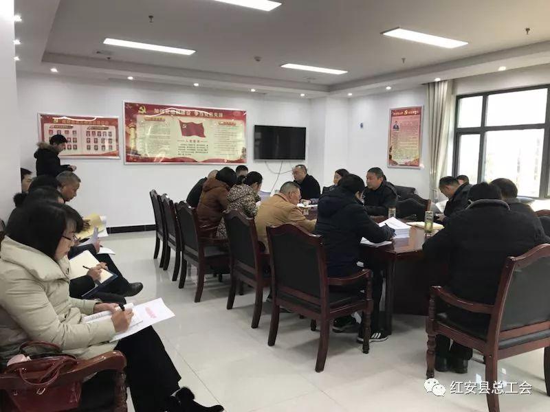红安县城镇困难职工解困脱困工作协调领导小组召开第