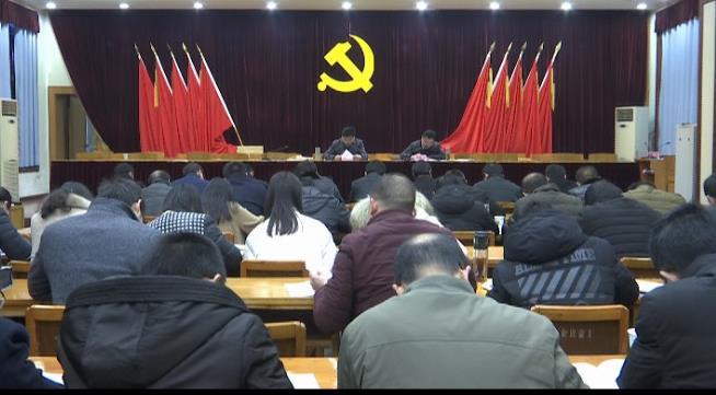 红安县召开深化机构改革领导小组办公室会议