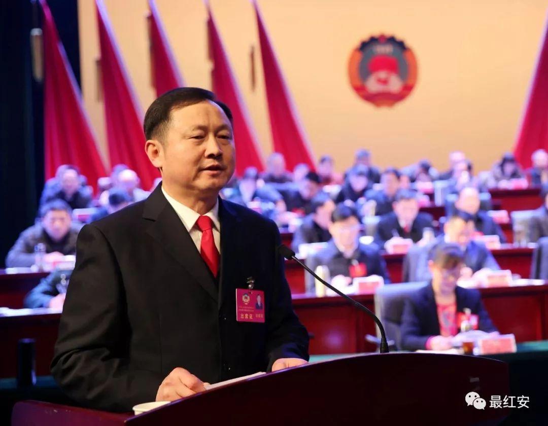 政协红安县第十届委员会第三次会议隆重开幕