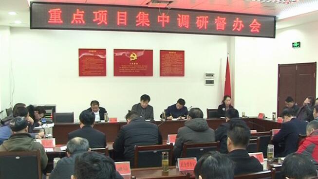 王映辉等县领导调研督办园区重点项目建设