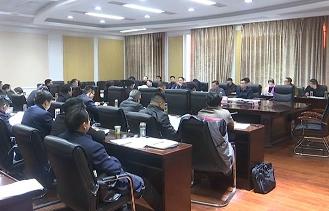 余学武主持召开第十四届县委常委会第91次(扩大)会议