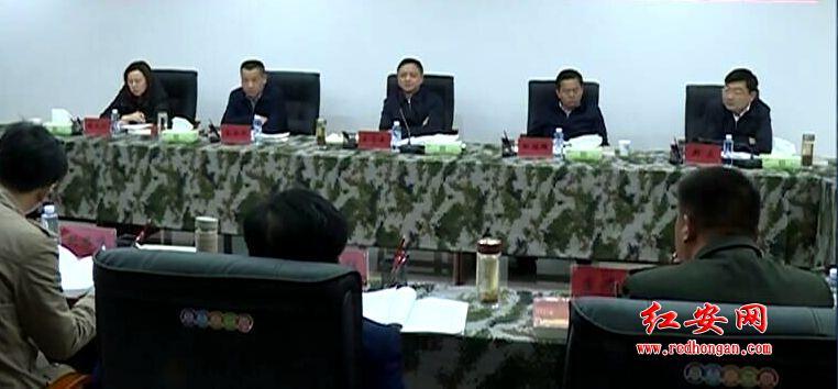余学武主持召开第十四届县委常委会第95次(扩大)会议