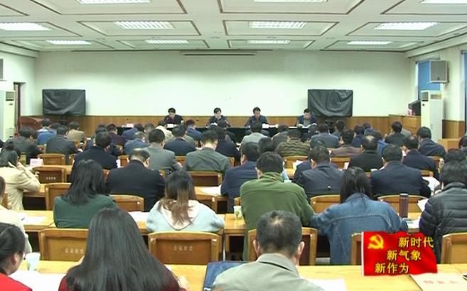 红安县举行第四次经济普查工作推进督办会暨业务培训会
