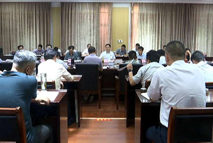 余学武主持召开第十四届县委常委会第102次(扩大)会议