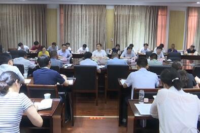 余學武主持召開第十四屆縣委常委會第104次(擴大)會議