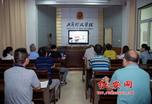 红安集中收听收看全省压缩企业开办时间工作视频会