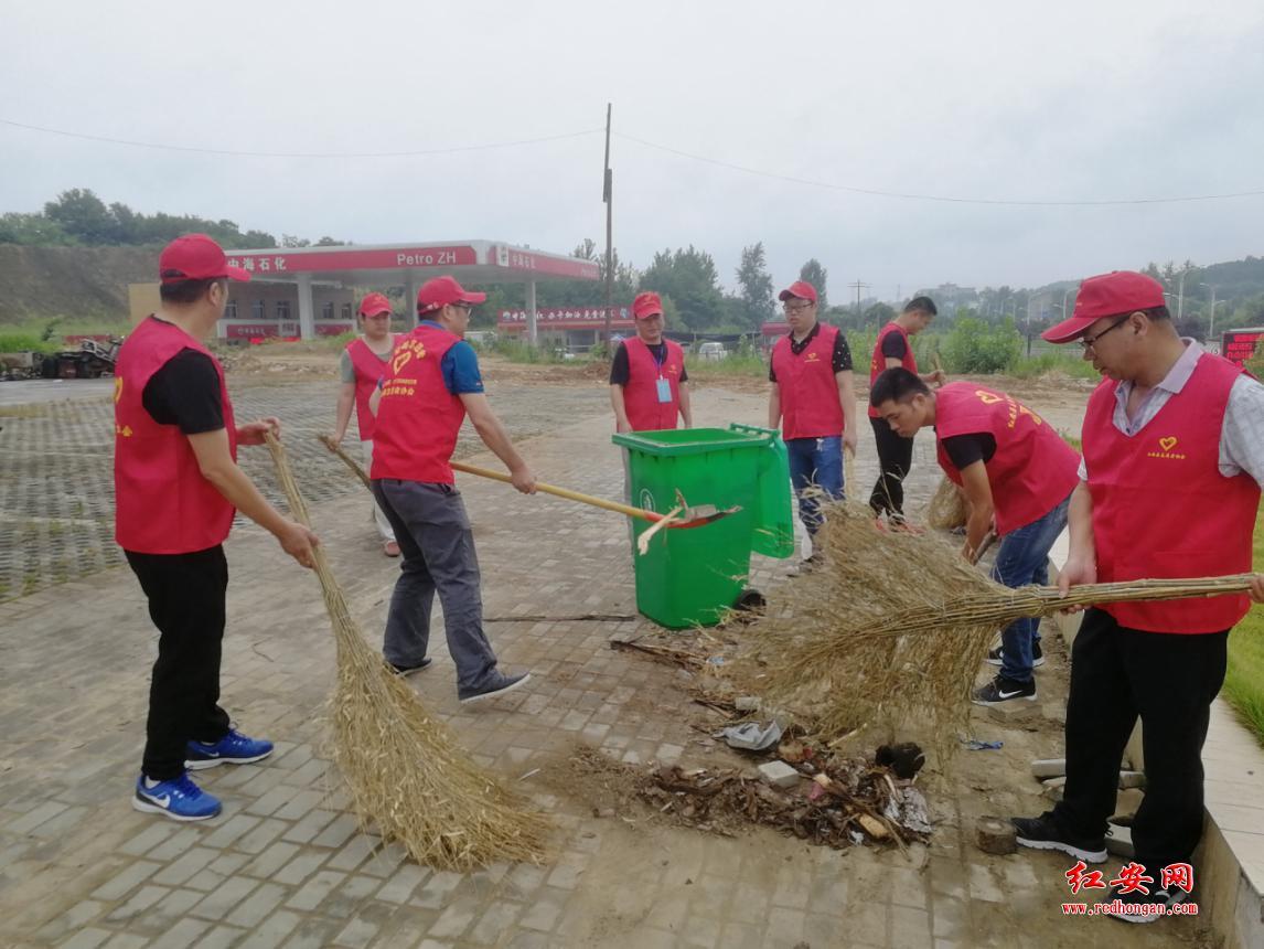 """红安县文化和旅游局积极参与""""三城同创""""志愿服务活动"""