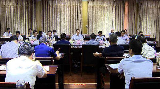 余学武主持召开第十四届县委常委会第106次(扩大)会议