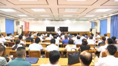 红安县组织收听收看全省上半年经济运行调度电视电话会