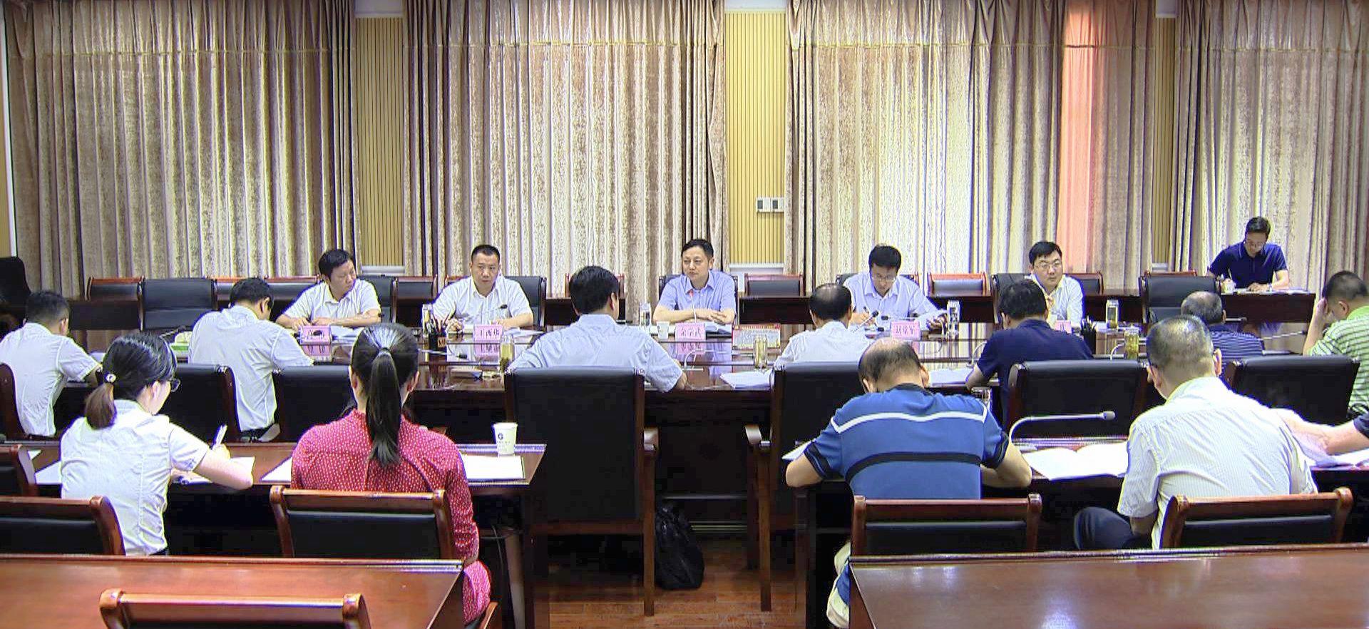余学武主持召开中共红安县委审计委员会第一次会议