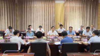 红安县政府召开党组(扩大)会暨理论学习中心组会议