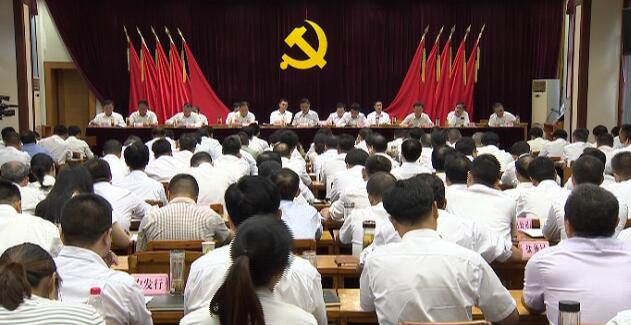 全县平安稳定工作专题会暨公安工作会议召开