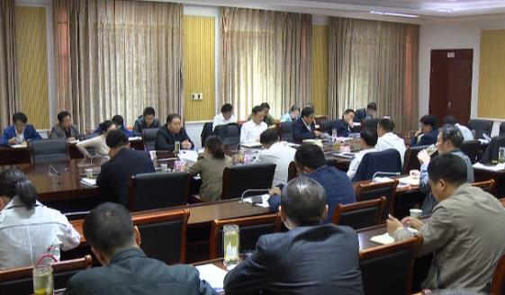 余学武主持召开县扶贫攻坚领导小组第六次会议