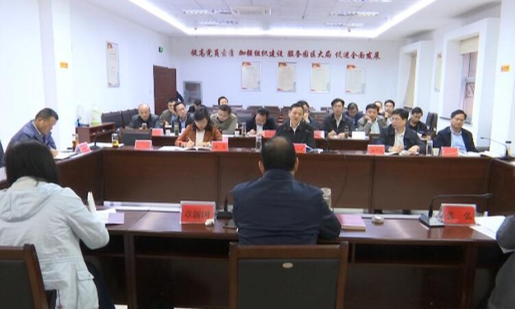 省委財經辦來紅安調研經濟社會發展和縣域經濟發展引導基...
