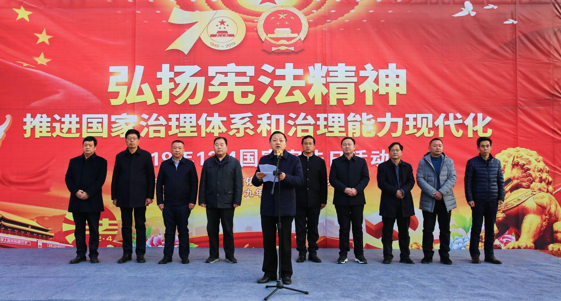"""紅安縣舉行""""12.4""""第六個國家憲法日法治宣傳活動"""
