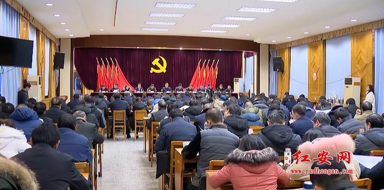 县委经济工作会议要求:全面贯彻新发展理念 加快推动高...