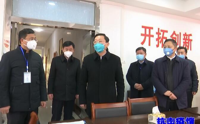 趙斌來紅安縣督查指導新型冠狀病毒感染的肺炎疫情防控工...