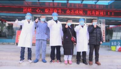 好消息!紅安縣3名新型冠狀病毒感染的肺炎患者治愈出院