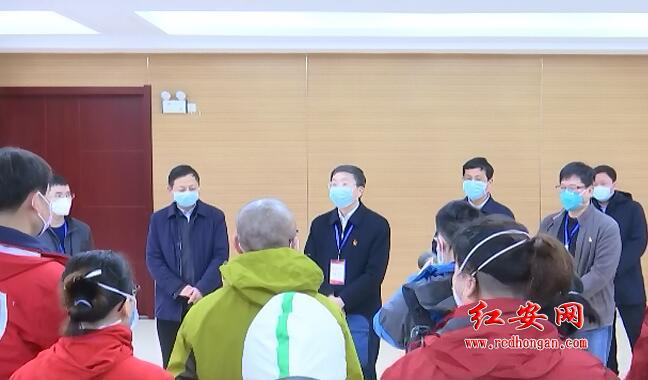 湖南省医疗队支援黄冈市前方指挥部专家看望驻红安医疗队队员