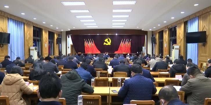 余学武主持红安县委理论学习中心组2020年3月份集中学习