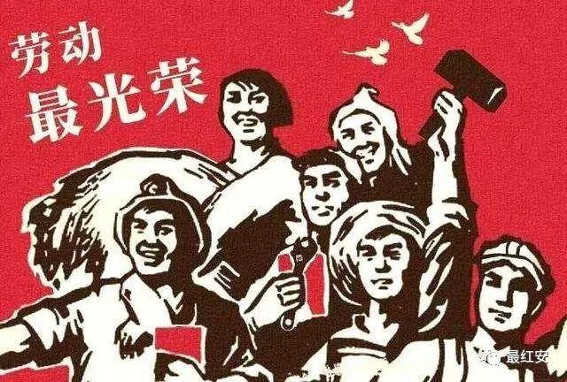致敬劳模!红安县47位劳动模范受到表彰!