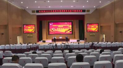 红安县2020年度抓党建促脱贫攻坚专题培训...