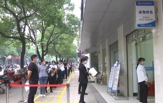 红安县疫苗全程追溯系统正式运行