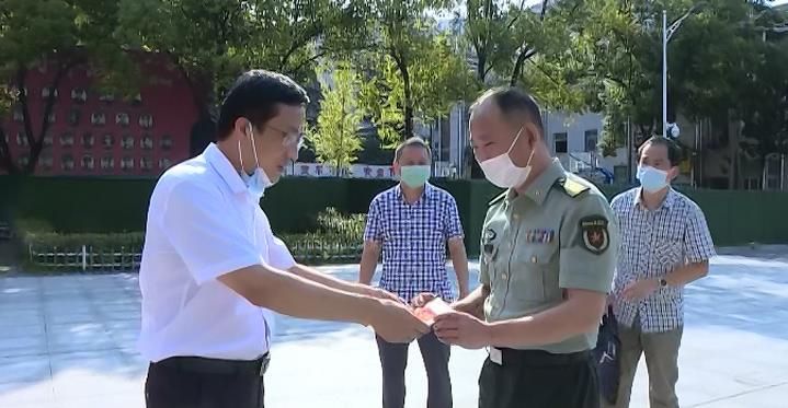 劉堂軍開展八一建軍節慰問活動