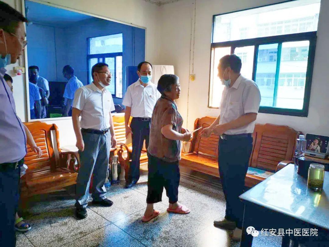 红安县中医医院举办纪念建党99周