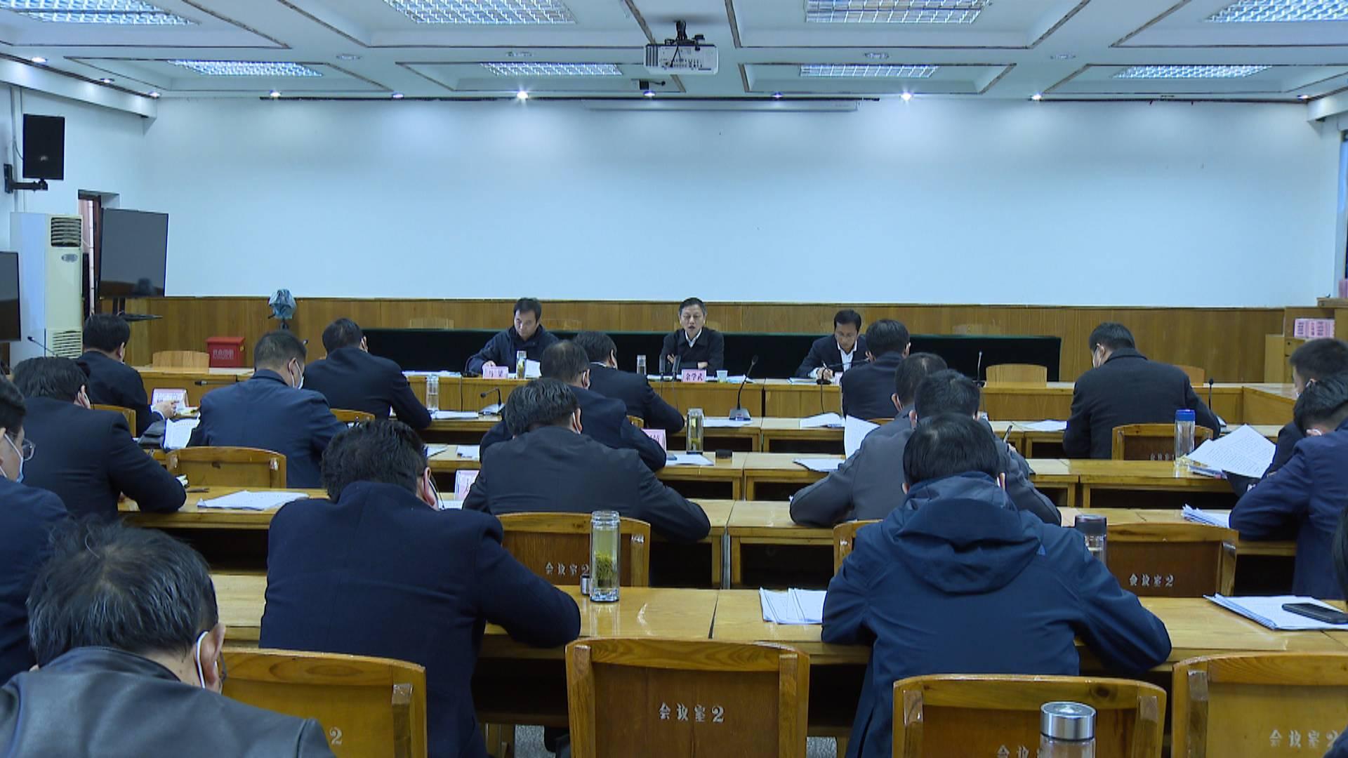 余学武主持召开2020年县扶贫攻坚领导小组第十一次会议
