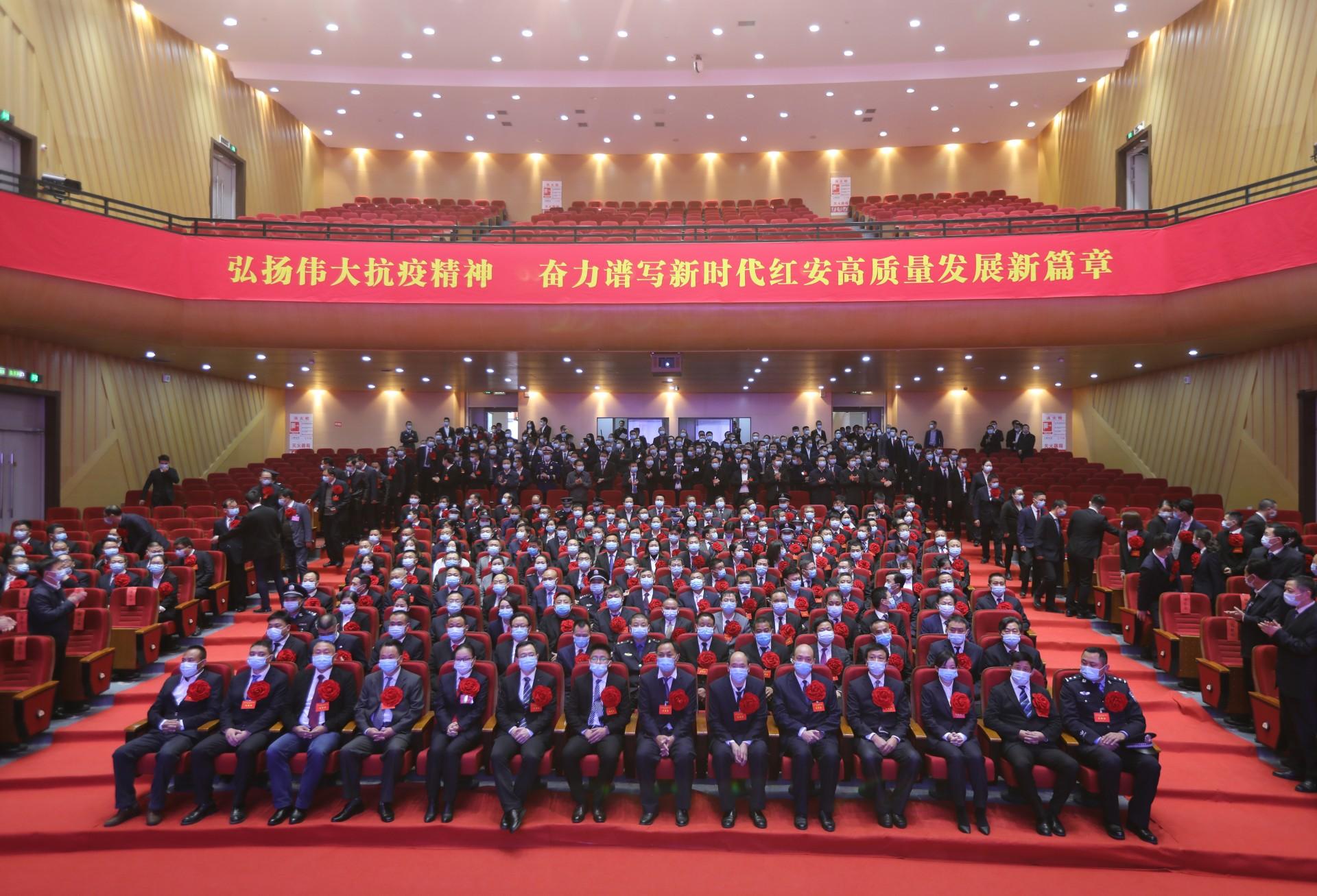 红安县抗击新冠肺炎疫情表彰大会举行