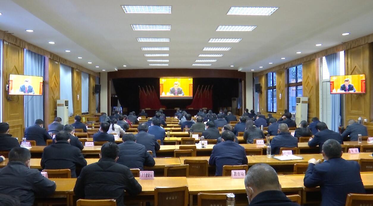 红安县组织收听收看全国脱贫攻坚总结表彰大会