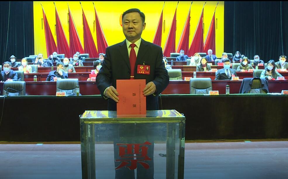 政协红安县第十届委员会第五次会议举行第三次大会