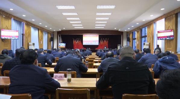 红安县组织收听收看全省党史学习教育动员...