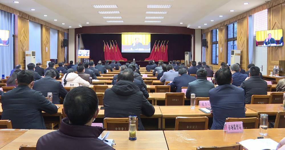 红安县组织收听收看黄冈市创建全国文明城市、 创建省级...