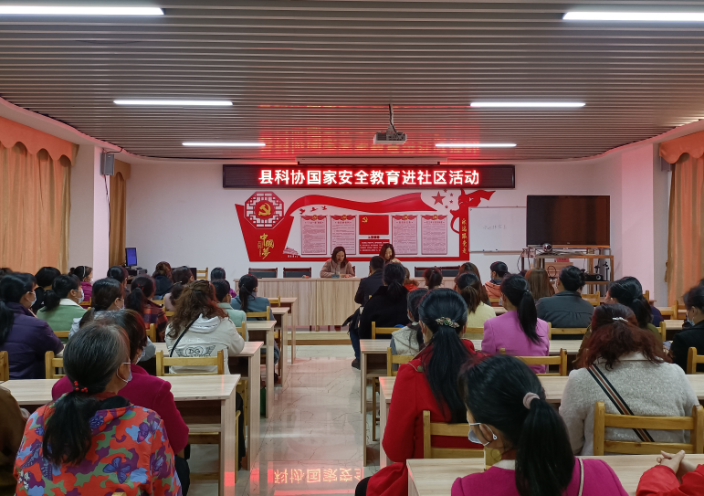 红安县科协开展国家安全教育系列科普活动