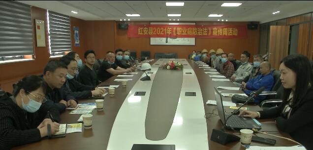 红安县疾控中心:预防职业病危害 保护劳动者健康