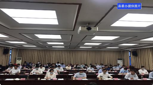 余学武主持县委理论学习中心组2021年第5次集体学习