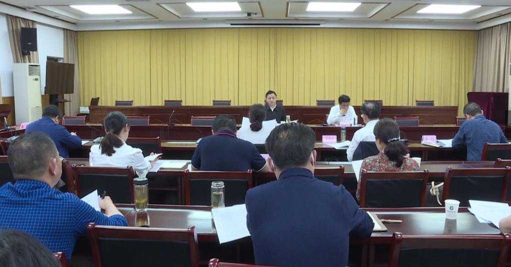 余学武主持召开县委全面深化改革委员会第8次会议