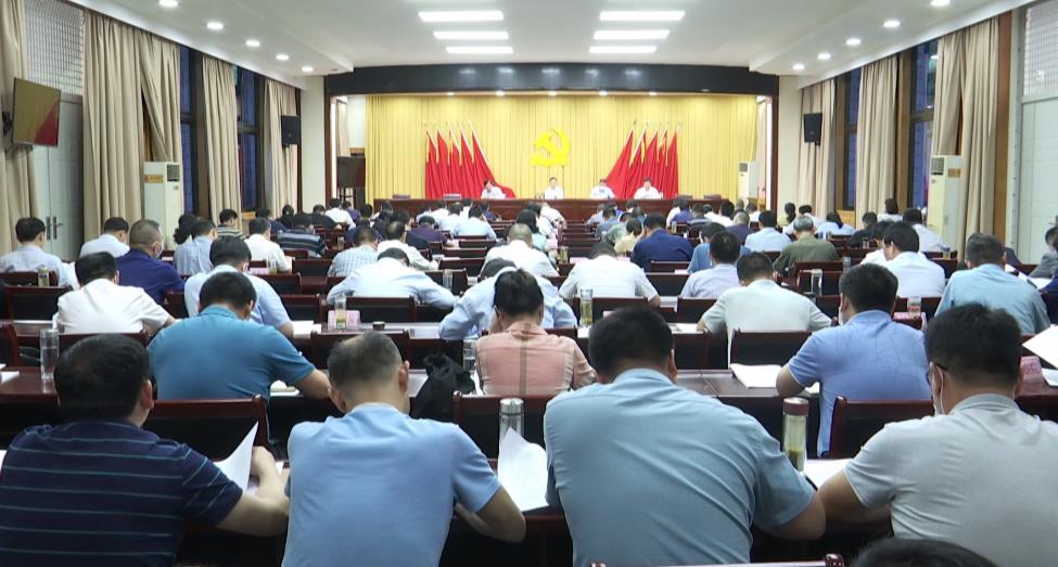 红安县组织工作会议召开 余学武出席并讲话