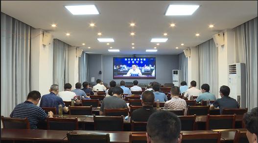 红安县收听收看市政府安全生产视频调度会