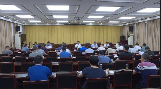 刘堂军主持召开全县政法队伍教育整顿领导小组第七次会议