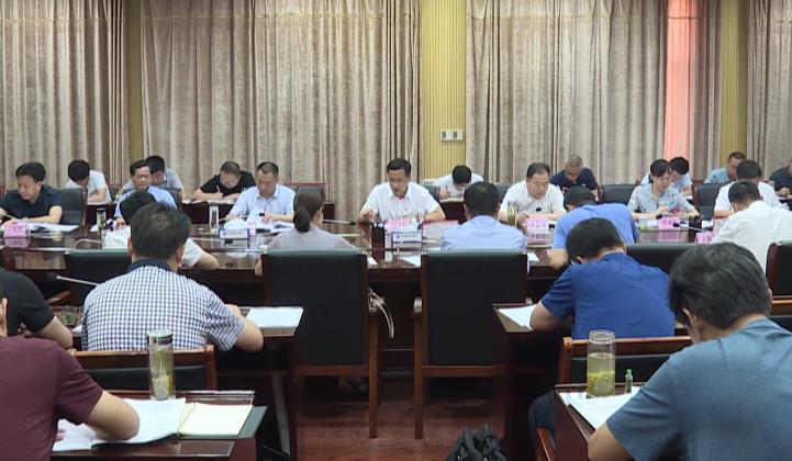 刘堂军主持红安县委常委会会议强调 坚持农业农村优先发...