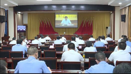 """红安县组织收听收看全市政法队伍教育整顿工作总结暨""""回头看""""工作部署视频会"""