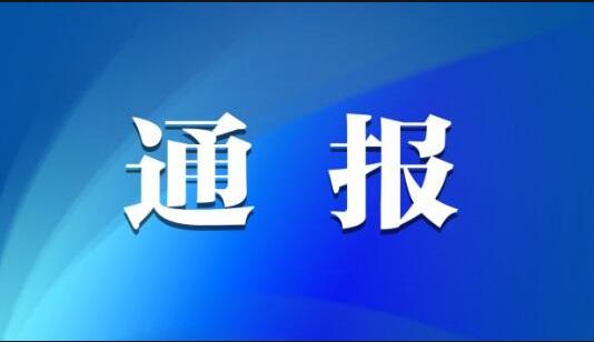 关于红安县新增2例无症状感染者的情况通报