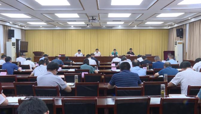 红安县召开十一届县政协委员协商提名工作部署会