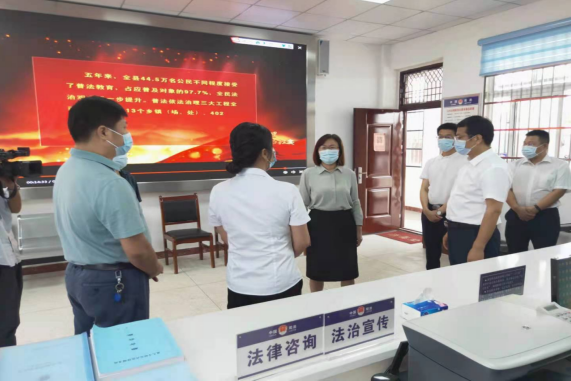 赵少莲深入红安调研指导司法行政系统市域社会治理现代化工作