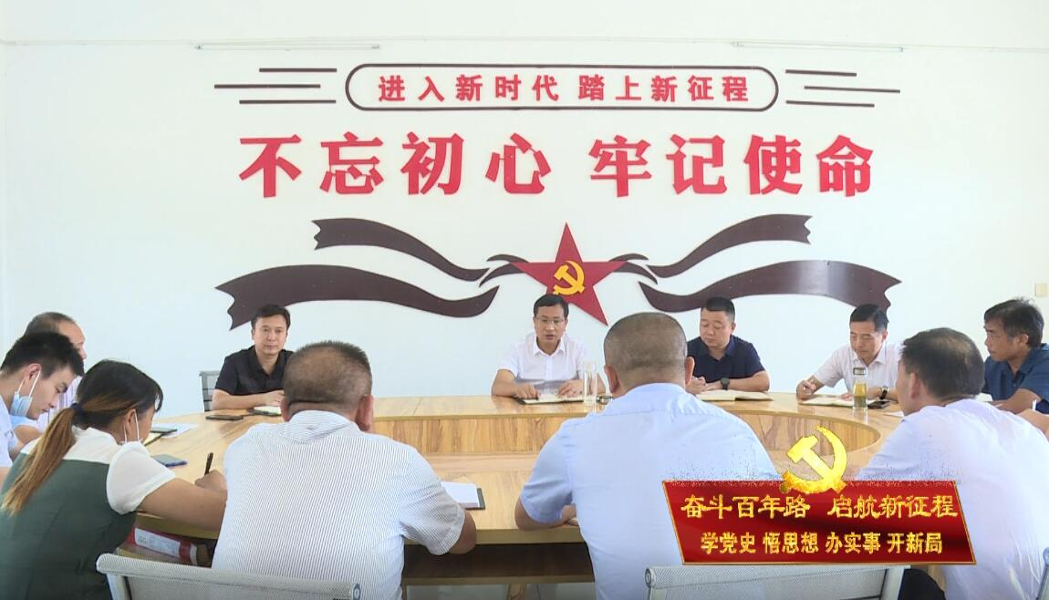 """刘堂军调研指导村""""两委""""换届和基层党组织整顿提升工作"""