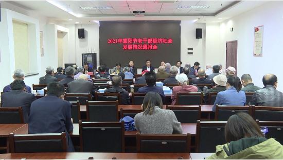刘堂军等县领导与老干部共度重阳佳节 共商发展大计